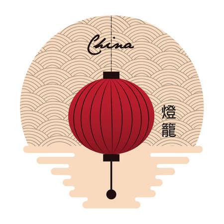 chinese lantern Stock Illustratie