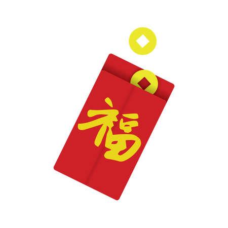 封筒で中国の金貨  イラスト・ベクター素材
