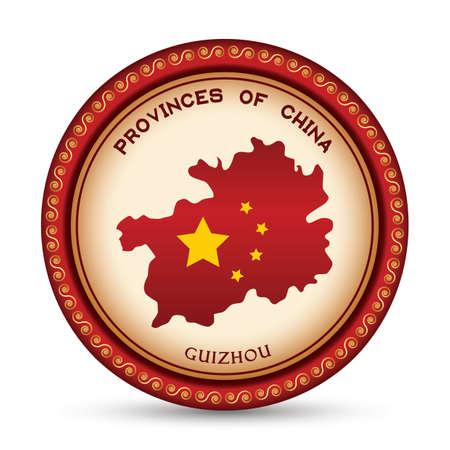 guizhou map Ilustração