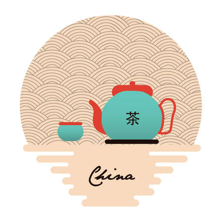 chinese tea set Ilustrace