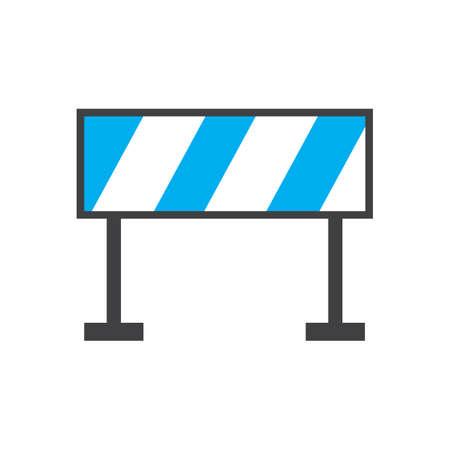 도로 장벽