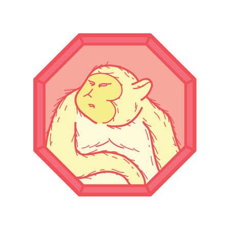 원숭이 스톡 콘텐츠 - 81535667