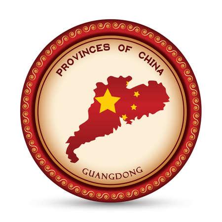 guangdong map Ilustração