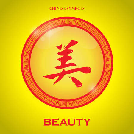 chinese calligraphy beauty