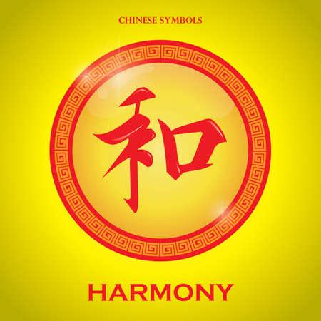Chinese kalligrafie harmonie