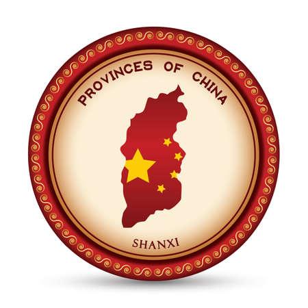 mappa dello shanxi