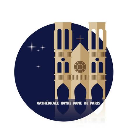 Kathedraal notre dame de paris Stock Illustratie