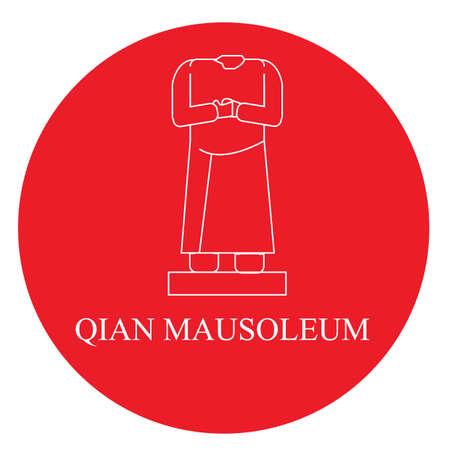 qian mausoleum