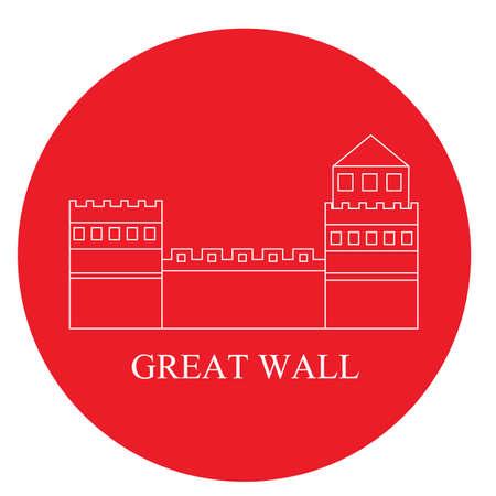 great wall of china Standard-Bild - 106669583