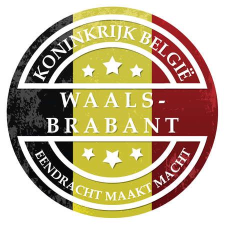 waals-brabant grunge rubber stamp