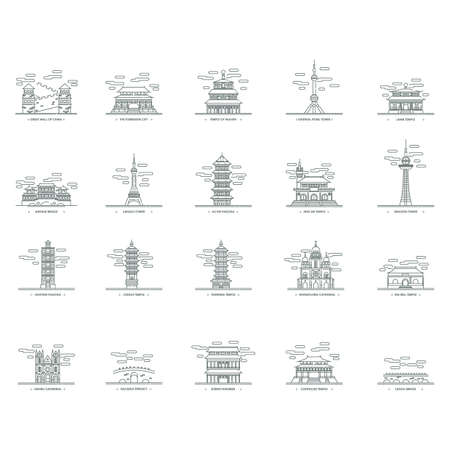 collection of chinese monuments Stok Fotoğraf - 106669645