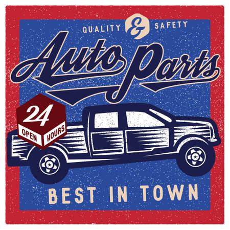 four wheeler: auto parts wallpaper Illustration