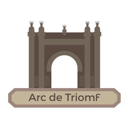 famous place: arc de triomphe