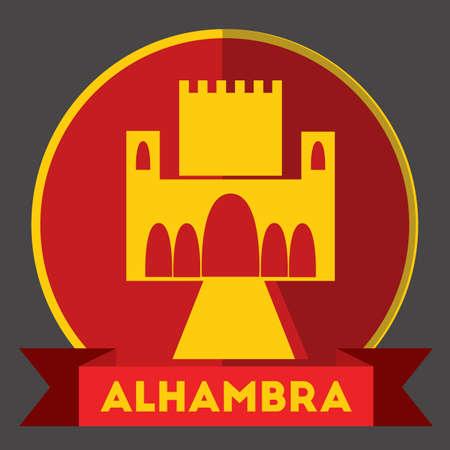 alhambra: alhambra