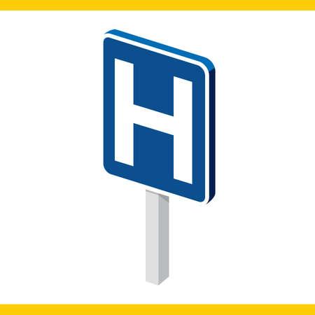 at sign: hospital sign
