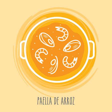 main course: paella de arroz Illustration