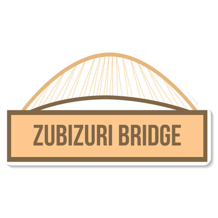footbridge: zubizuri bridge