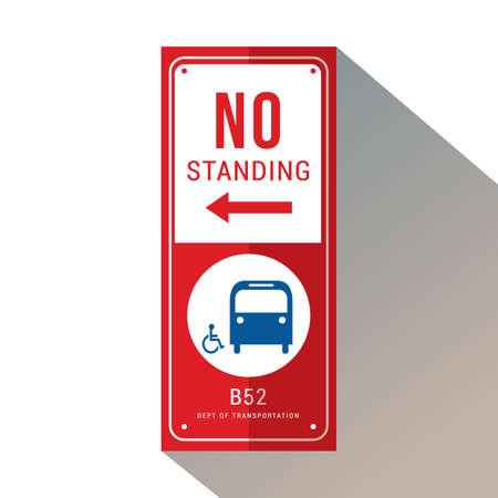 No standing.