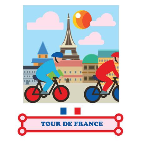 ツールド フランスします。