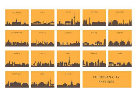 유럽 도시의 스카이 라인