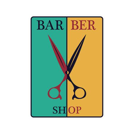 barber shop: barber shop