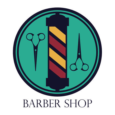 barber: barber shop pole Illustration