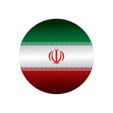 national identity: iran flag Illustration