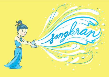 songkran: songkran festival background design