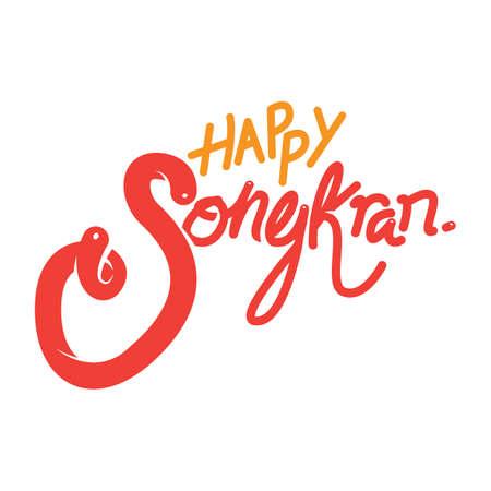 happy: happy songkran