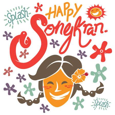songkran: happy songkran