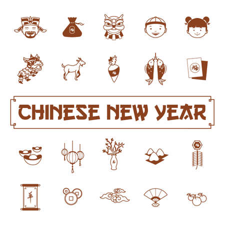 a snake in a bag: chinese new year icon set