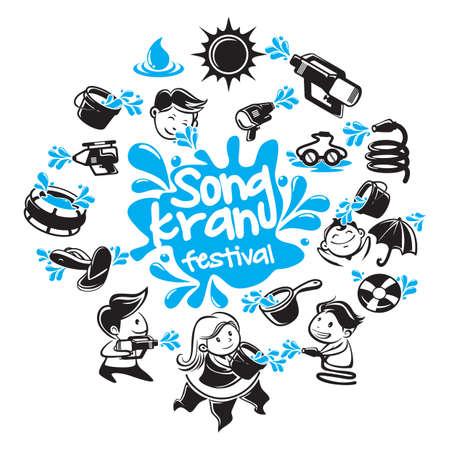 festival de Songkran Ilustración de vector