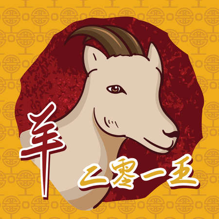 chinese new year card: chinese new year card