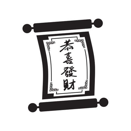 scroll: scroll with chinese character