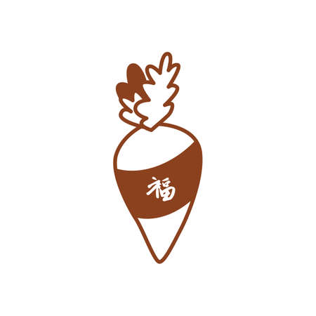 cone cake cone: radish