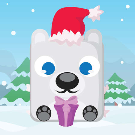 polar: polar bear with gift box Illustration