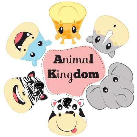 動物の王国