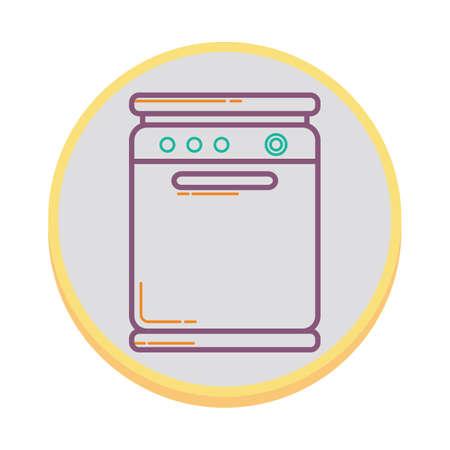 machine à laver: Lave-vaisselle Illustration