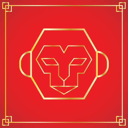 primate: chinese zodiac monkey