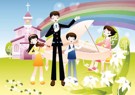 praise: children singing praise at church Illustration