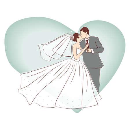 jonggehuwden kussen Vector Illustratie