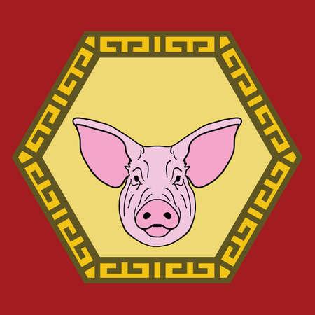 chinese pig: chinese pig horoscope sign Illustration