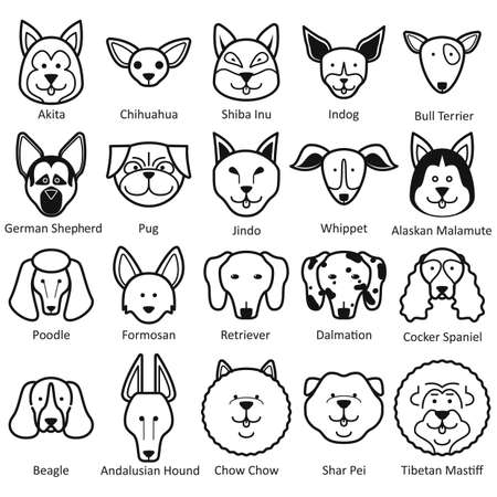 collection of dog faces Illustration