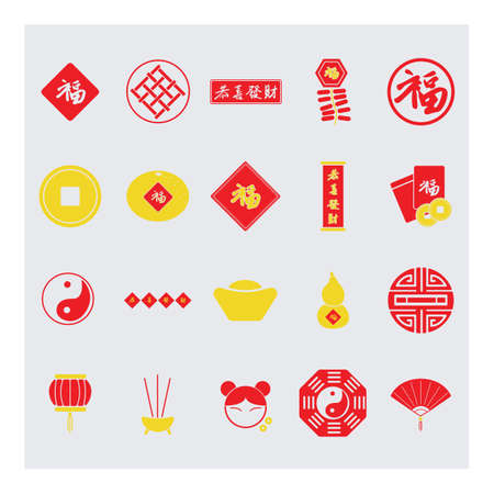 chinese script: chinese new year icon set