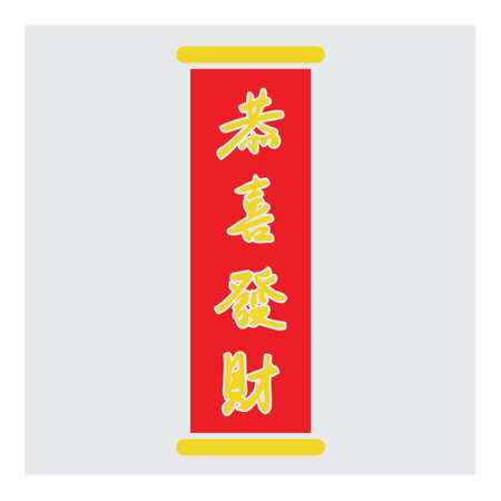 chinese scroll Ilustrace
