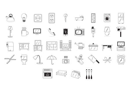 mobilephones: set of home appliance icons Illustration