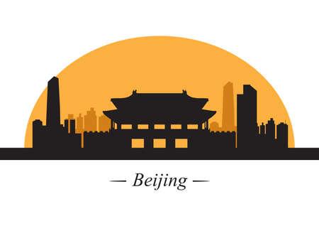 silhouette of beijing