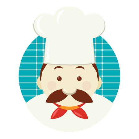 Chef Banque d'images - 81469311