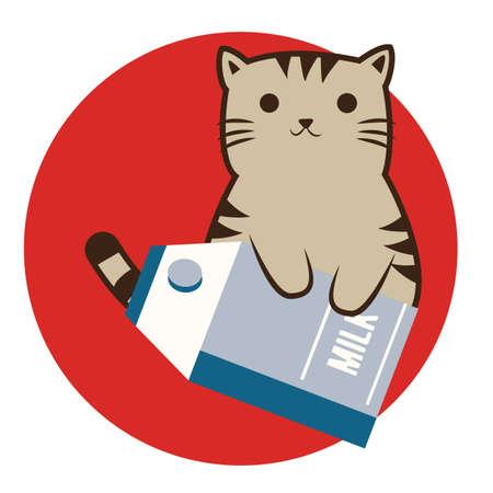 upright: cat cartoon sitting upright with milk carton