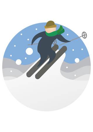 skiing: skier skiing Illustration